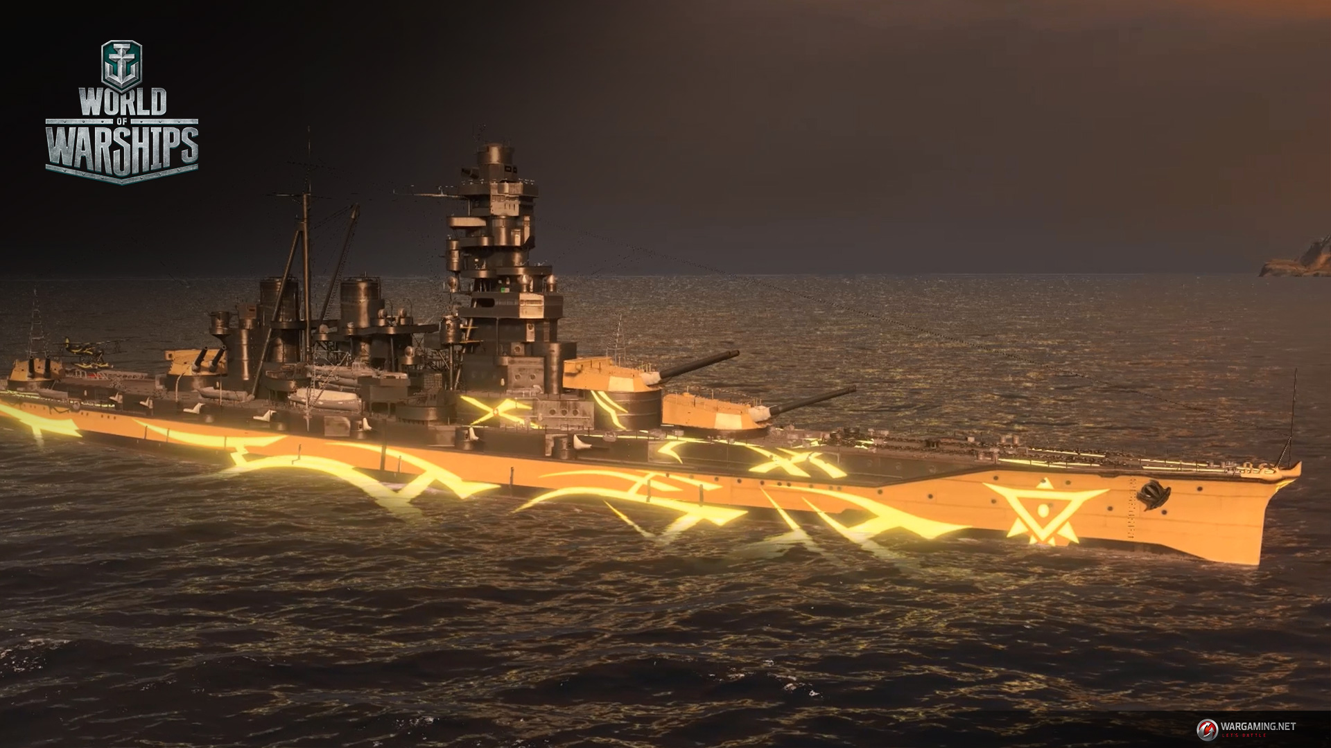 wows how to get arpeggio ships