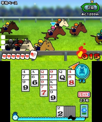 soriti horse screenshot 1
