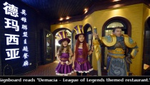 league of legends restaurant